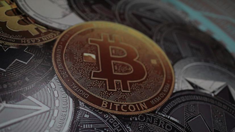 Вспомнил старое: курс биткоина поднялся выше $9000 за монету