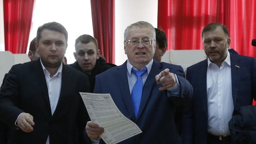 Жириновский прокомментировал слухи о том, что он больше не будет участвовать в выборах