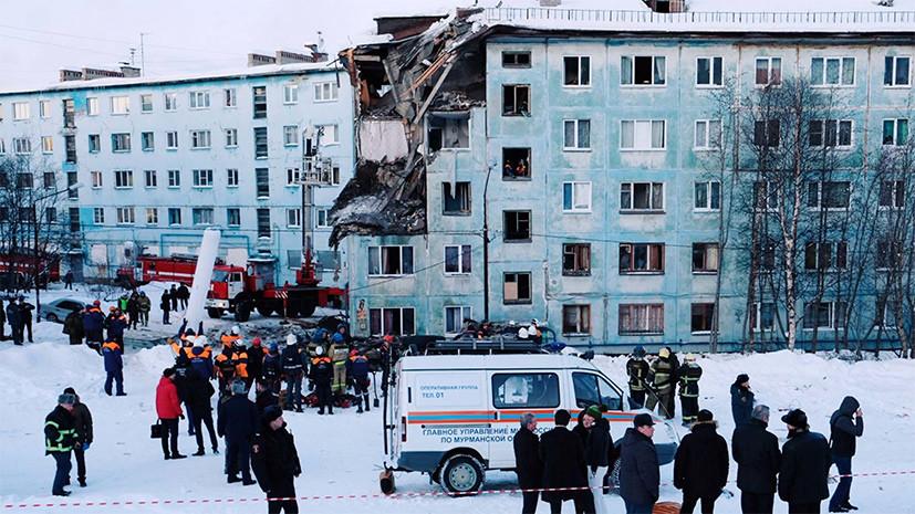 Число погибших в результате взрыва газа в Мурманске возросло до трёх