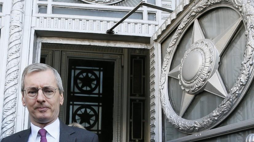 ВМИД Российской Федерации пройдет встреча послов поделу Скрипаля