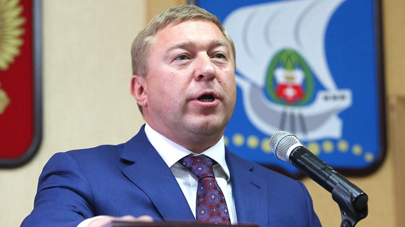 Мэр Калининграда досрочно сложил полномочия