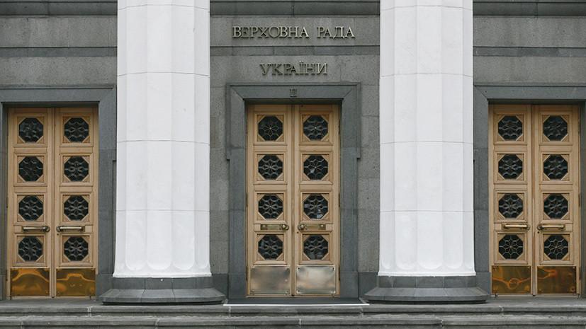 В Верховной раде установили аппарат для досмотра личных вещей парламентариев