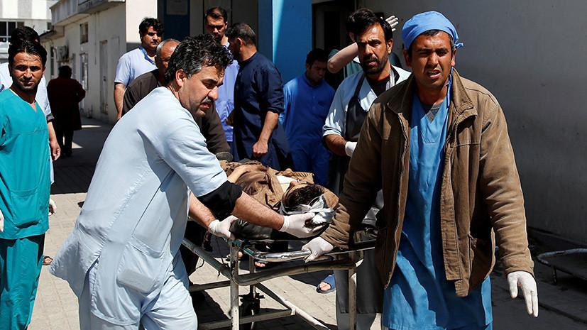 Жертвами взрыва в Кабуле стали 26 человек