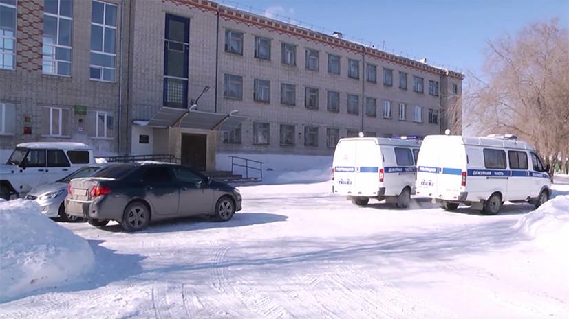 Курганские власти оповестили Кузнецовой обобстоятельствах стрельбы вшколе