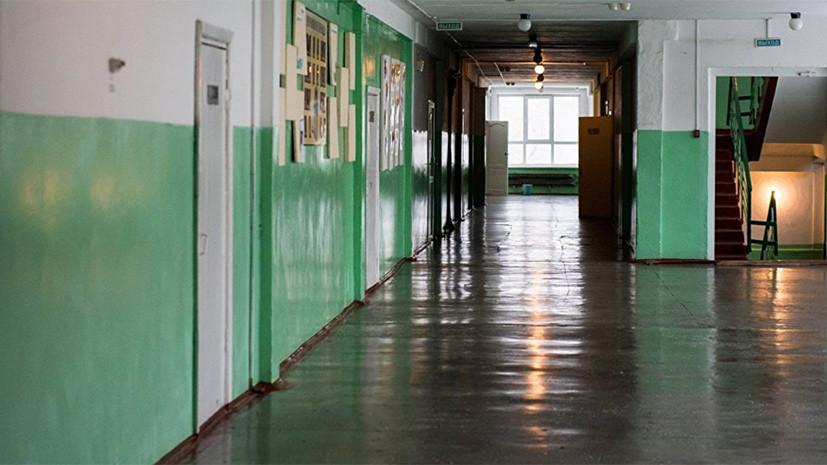 Источник: в Волоколамске 39 человек пострадали из-за распыления газового баллончика в школе