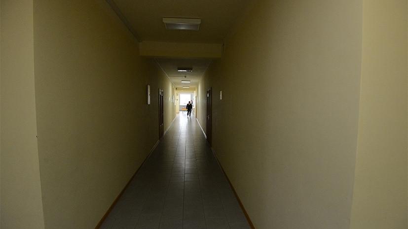 В администрации Волоколамска опровергли сведения о госпитализации школьников