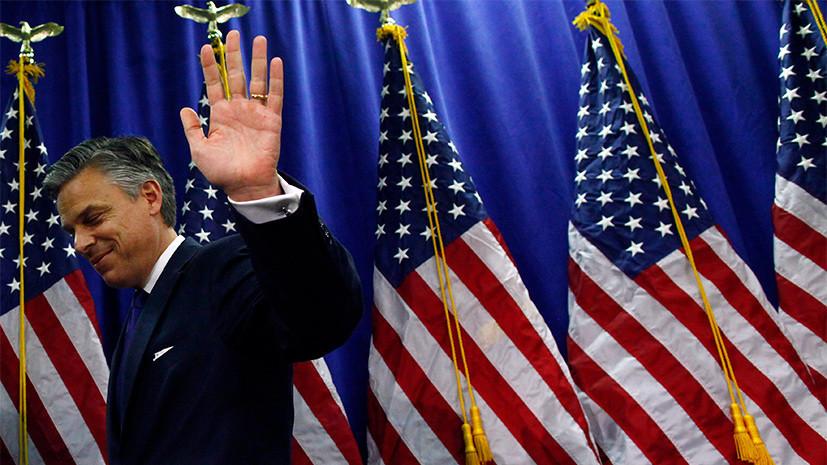 Посол США не приедет на встречу в МИД России