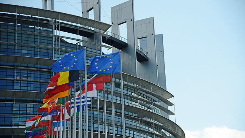 Профильный комитет Европарламента поддержал внесение поправок в закон по газу