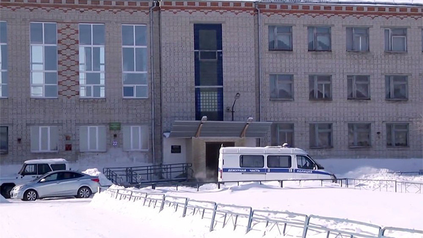 Стало известно, откуда у стрелявшей в школе в Курганской области было оружие