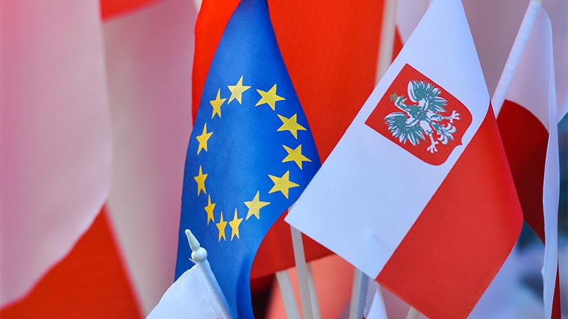 Польша изменит порядок выдачи виз