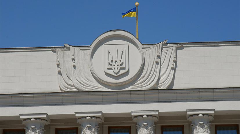 Эксперт оценил принятое на Украине решение о прекращении экономического сотрудничества с Россией