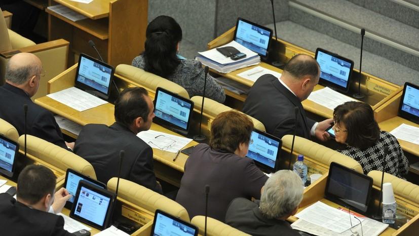 Госдума одобрила проект ограничения въезда для иностранцев с замороженными в России счетами