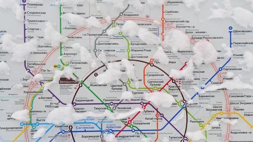 Синоптики сообщили, когда в Москве растают снежные сугробы