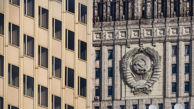 МИД России подготовил памятную записку зарубежным послам по инциденту в Солсбери