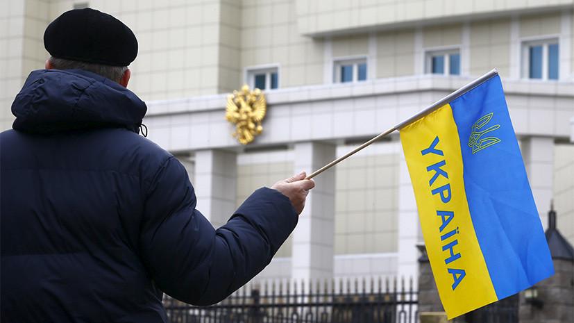 «Себе в ущерб»: Украина свернула программу экономического сотрудничества с Россией