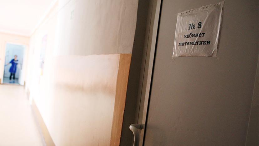 В Совфеде прокомментировали случай со стрельбой в школе Шадринска