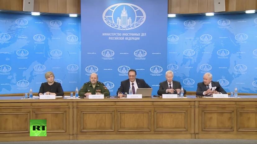В МИД России заявили, что Лондон путается в показаниях по делу Скрипаля