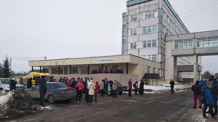 Генпрокуратура проведёт проверку по факту отравлений в Волоколамске