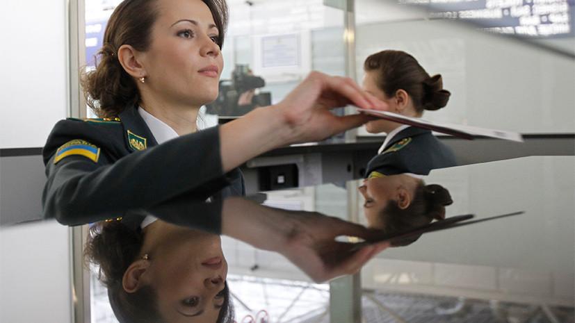 В Госпогранслужбе Украины сообщили, скольким россиянам запрещён въезд в страну