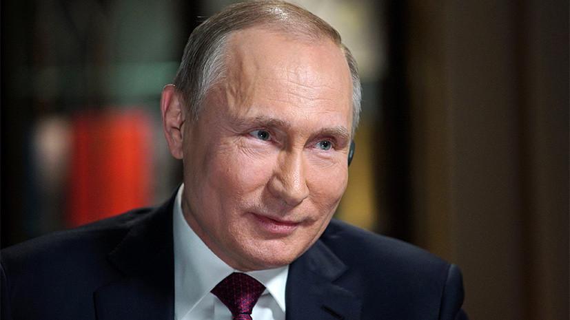 Путин поздравил россиян с праздником Навруз