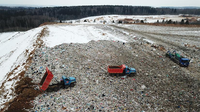 Невыносимый мусор: в Волоколамске десятки детей могли отравиться свалочным газом