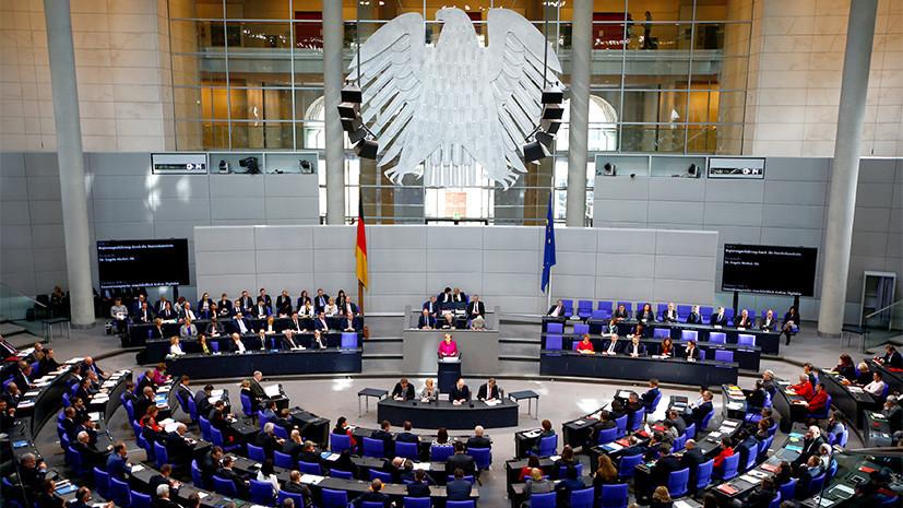 «Каждое упоминание о проблеме приближает её решение»: в бундестаге подняли вопрос о статусе неграждан в Прибалтике