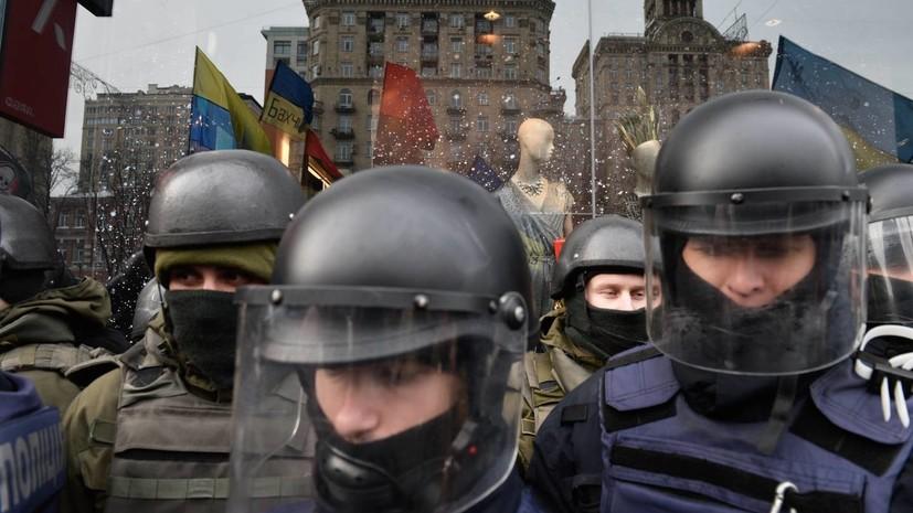 В Киеве произошли столкновения между митингующими и правоохранителями