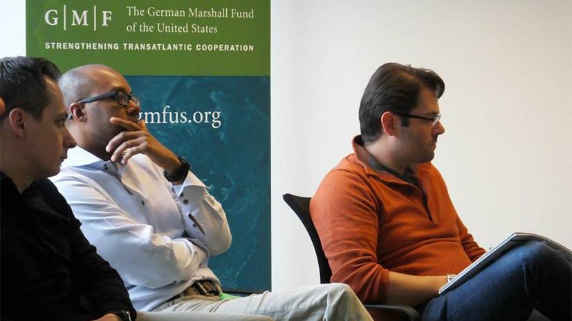 Работа Германского фонда Маршалла Соединённых Штатов признана нежелательной в России