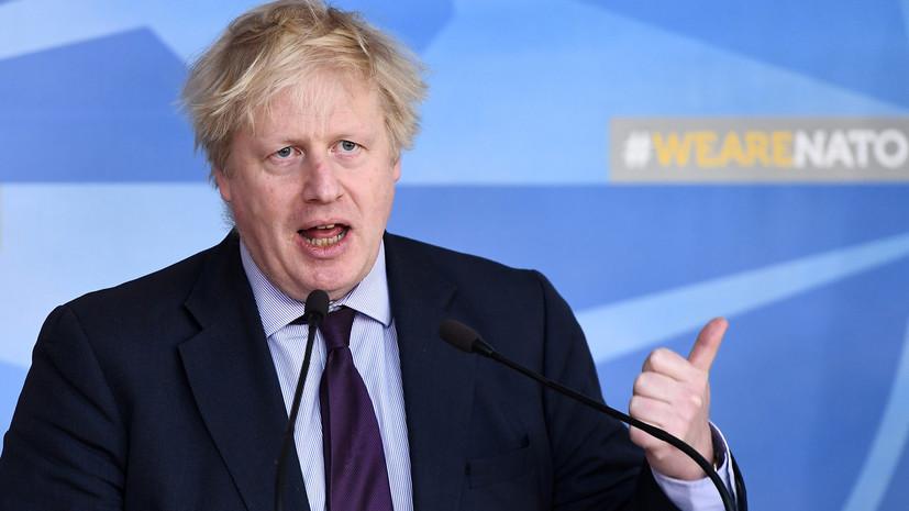 Джонсон не считает, что все контакты с Россией должны быть приостановлены