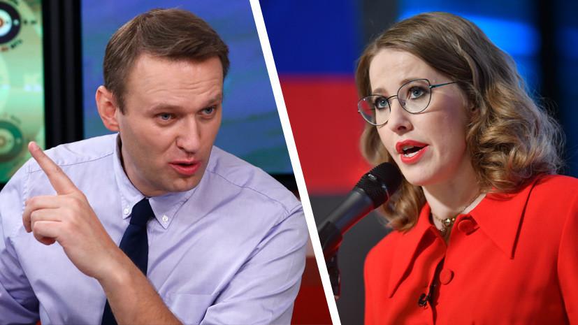 «Прикрылись профессиональными стандартами»: как Навальный и Собчак поссорились из-за журналистов «Радио Свобода»