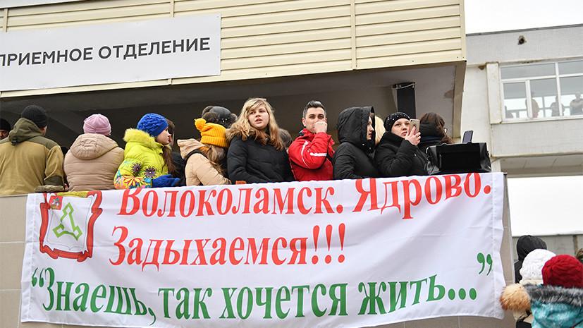 В Волоколамск на полигон «Ядрово» направлена группа из аппарата омбудсмена по правам человека