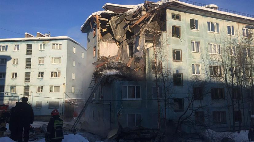 СК назвал приоритетную версию обрушения дома в Мурманске