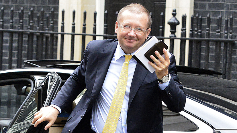 Посол: Британия отказывается сообщать России о состоянии здоровья Скрипаля
