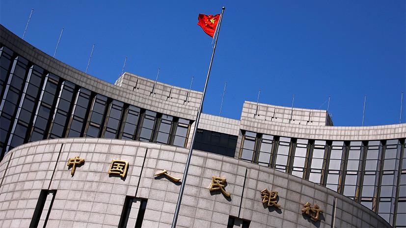 СМИ: Китай разрабатывает ответные экономические меры в отношении США