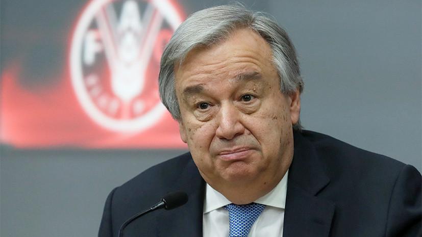 Генсек ООН поздравил Путина с победой на выборах