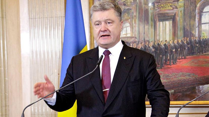 Порошенко заявил, что целью Украины является вступление в НАТО в ближайшие 10 лет