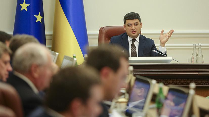 Гройсман: Украина отвязалась от«российской зависимости»
