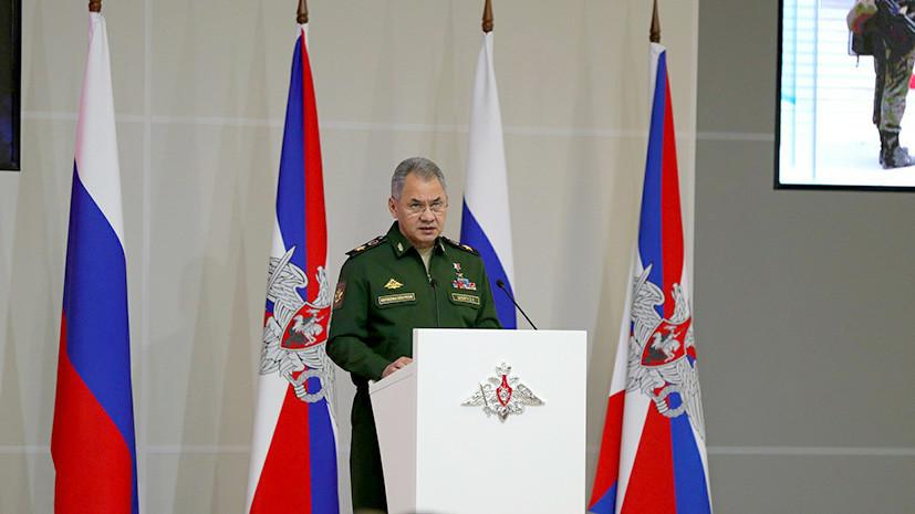 Шойгу сравнил армию России с ледоколом
