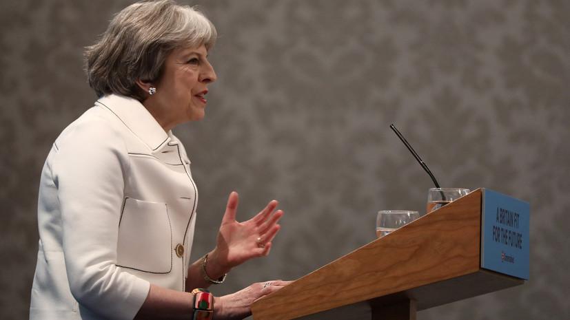 Тест на лояльность: сможет ли Тереза Мэй убедить страны ЕС выслать российских дипломатов