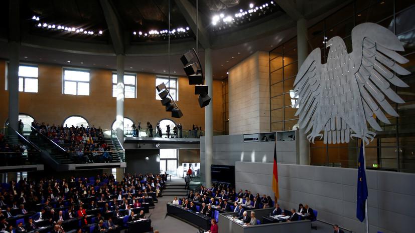 В Германии депутаты направили в правительство запрос о статусе неграждан в Прибалтике