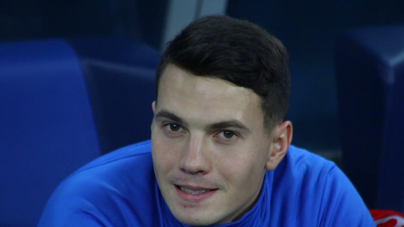 Футболист Швец: сборная России доказала, что может играть на равных с сильнейшими командами