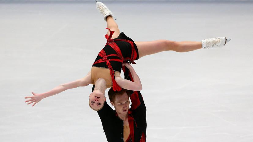 С прицелом на две медали: российские пары входят в число лидеров по итогам короткой программы на ЧМ по фигурному катанию