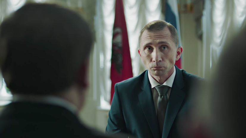 «18 лет родину не видел»: как кинематографисты отправили президента России в отпуск