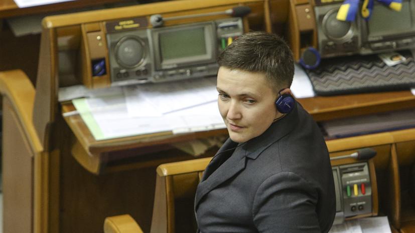 Луценко: Савченко предлагала офицерам ВСУ совершить теракты против руководства Украины