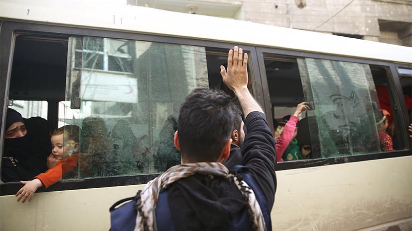 Центр по примирению: более тысячи мирных жителей вышли за утро из Восточной Гуты