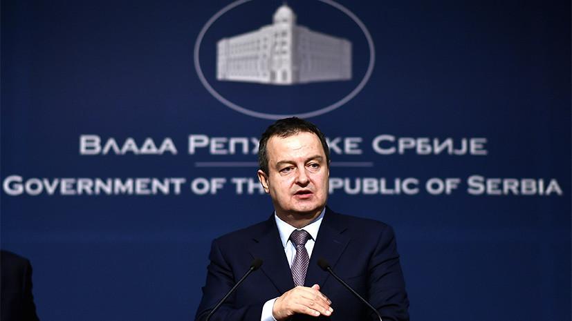 Дачич предложил провести встречу Путина и Трампа в Сербии