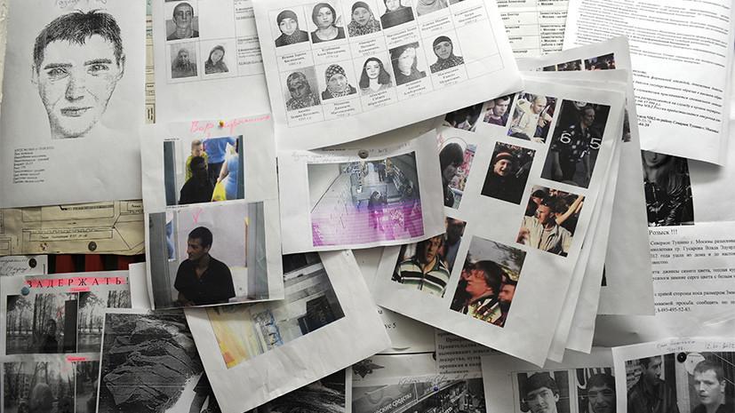 В Киргизии во время совместной с Россией спецоперации задержали около 140 преступников