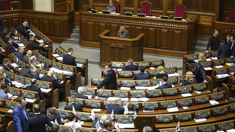 Комитет Рады поддержал представление об аресте Савченко