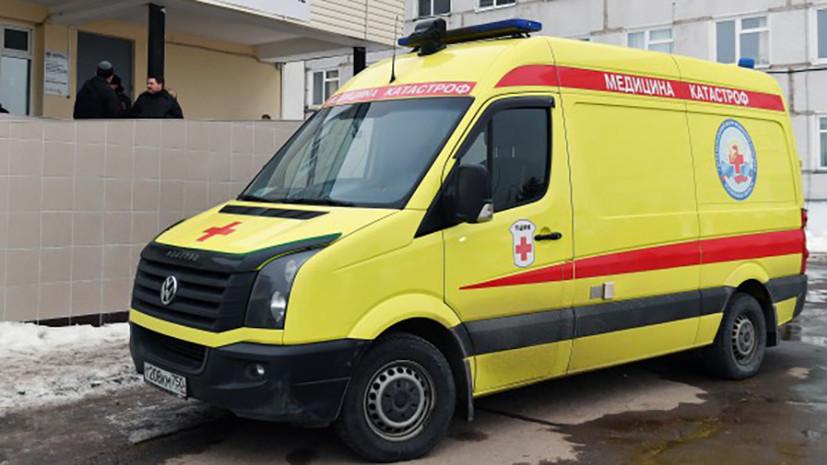 Троих детей изВолоколамска перевели вмосковскую поликлинику