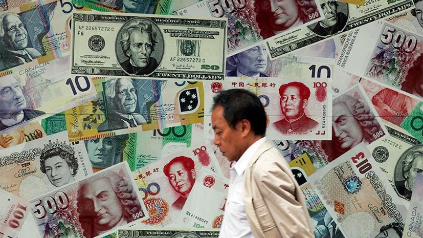 Безболезненный отказ: как КНР может отреагировать на новые пошлины США